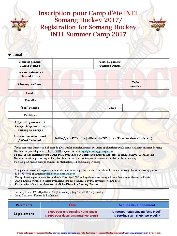 Registration somang hockey camp 2017_등록_ENG and FR