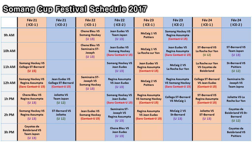 Somang Cup Festival Schedule
