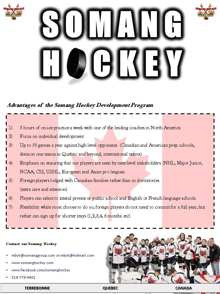 Advantages of the Somang Hockey Development Program